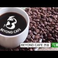BEYOND CAFE4